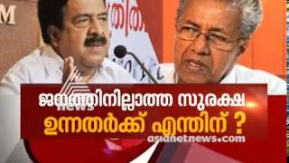 Asianet News - Kerala's No.1 News and Infotainment TV Channel Check...