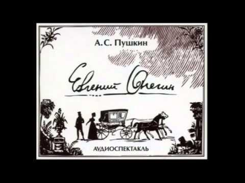 Пушкин, Александр Сергеевич — Википедия
