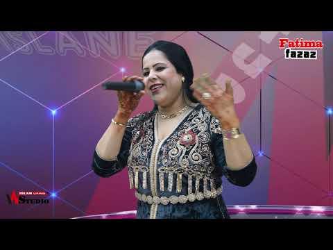 Fatima Fazaz – Da frahagh