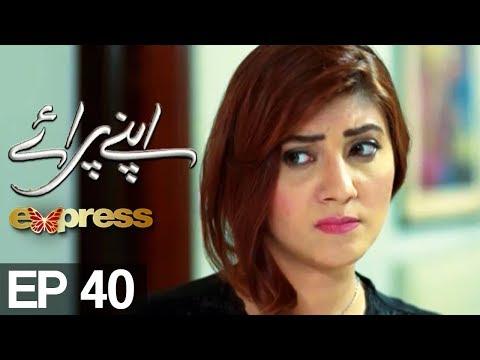 Apnay Paraye - Episode 40 - Express Entertainment