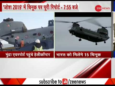 Chinook helicopters arrive in India from US