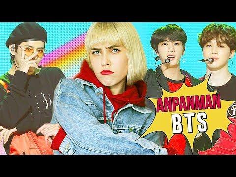 BTS - ANPANMAN (Russian Cover    На русском)