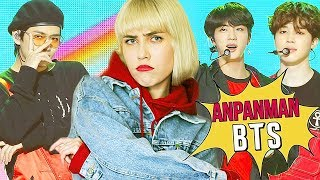 BTS - ANPANMAN (Russian Cover || На русском)