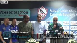 مصر العربية | مرتضى منصور
