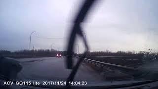 «Черный лед» на дороге чуть не привел к трагедии