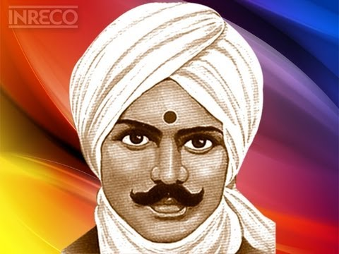 essay about subramania bharathi in tamil Cast actor role sayaji shinde subramania bharathi pushpaak he directed a documentary film on the tamil poet subramanya bharathi epics , plays, essays.