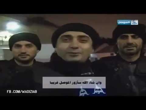 لقاء مراد علمدار وابطال وادى الذئاب مع قناة الموصل