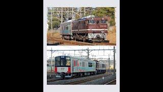 【JR東】E995系〝Ne Train スマート電池くん 廃車回送〟