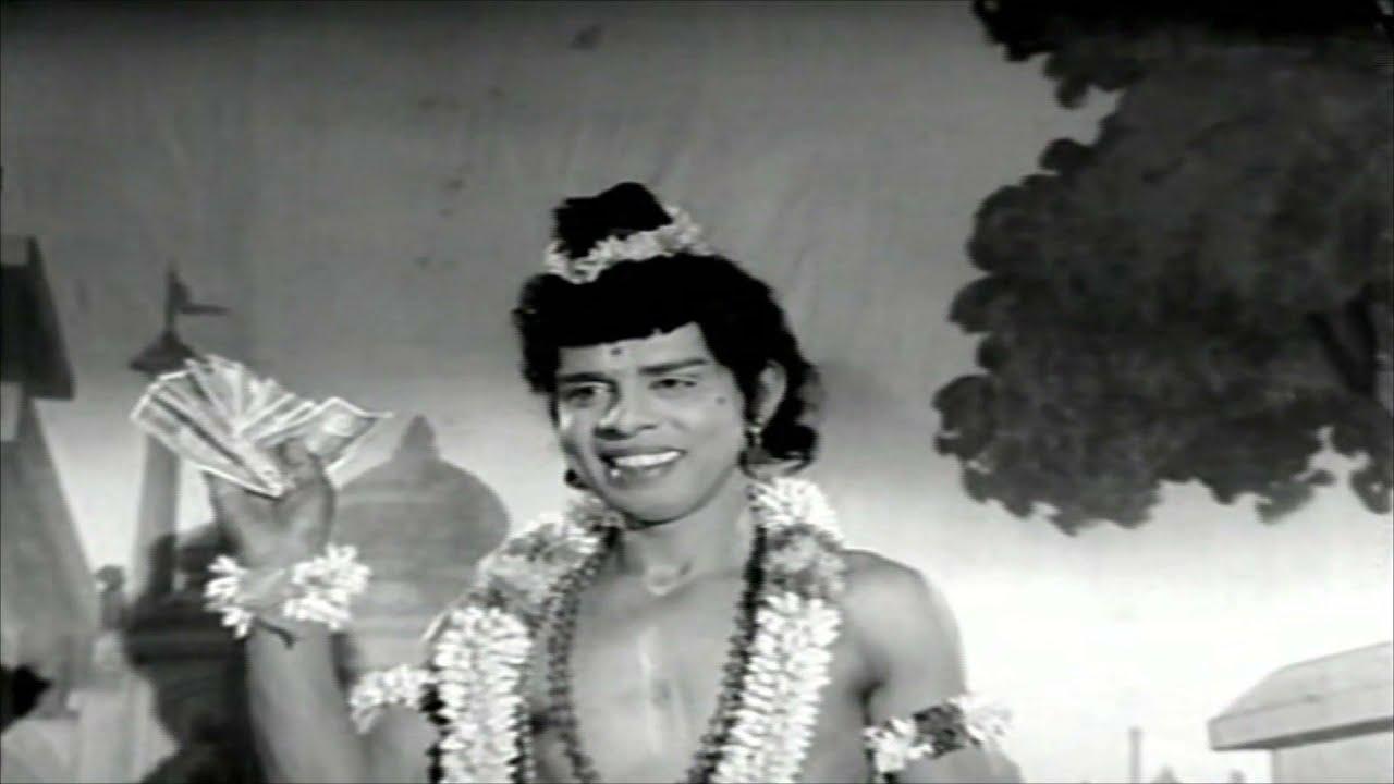 பூலோகமா   Boologama   Sirkazhi Govindarajan, L. R. Eswari   Vaali   Super hit song   Comedy song