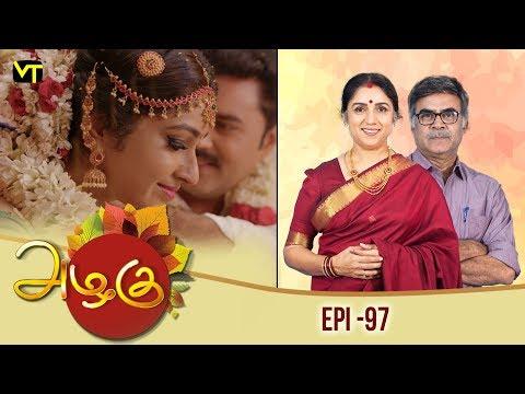 Azhagu - அழகு | Tamil Serial | Full HD | Episode 97 | Revathy | Sun TV | 16/03/2018 | Vision Time