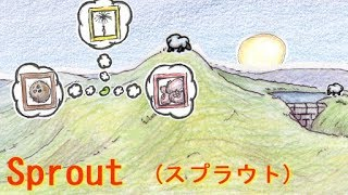 steamの無料ゲーム 癒し系アドベンチャーパズル『スプラウト』 サビイロネコ 検索動画 28