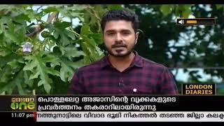Jayadevan (Vidya Academy of Science & Technology) explains VJD method in cricket