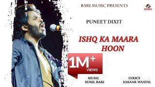 Ishq Ka Maara Hoon   Puneet Dixit   Sakaar Waatal   New Song 2021
