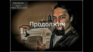 видео С автомобиля – на швейную машинку