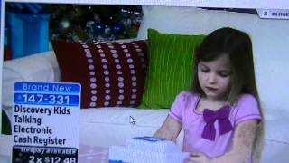 Home Shopping Network- Toy Cash Register