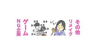 逆立ち牛乳爆飲み生配信!!