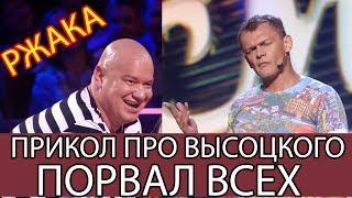 РЖАКА Сборник приколов с Виталькой от которых смешно ДО СЛЕЗ Лига Смеха ЛУЧШЕЕ