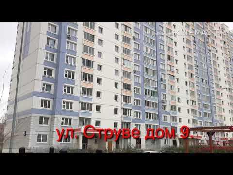 Квартира в Московской области г. Железнодорожный