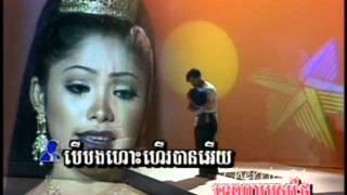 Royal MTV DVD #04 - Touch Sreynich + Phan Sophat - Ahkara Lohet / អក្ខរាលោហិត