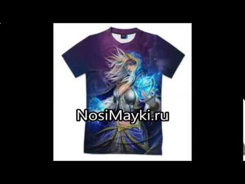 Прикольные футболки с -
