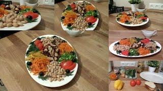 Фасолевый салат-закуска. Новогоднее постное меню