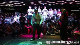 Locking All Age Side Final - 7 to smoke | 20141011 College High Vol.10 Day1