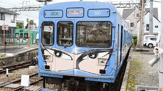 ラベンダー香る忍者列車「アロマトレイン」発進