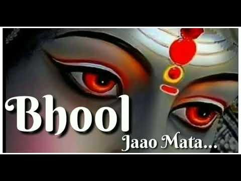 NAVRATRI Visarjan  full screen whatsapp status   Durga Maa visarjan 2018