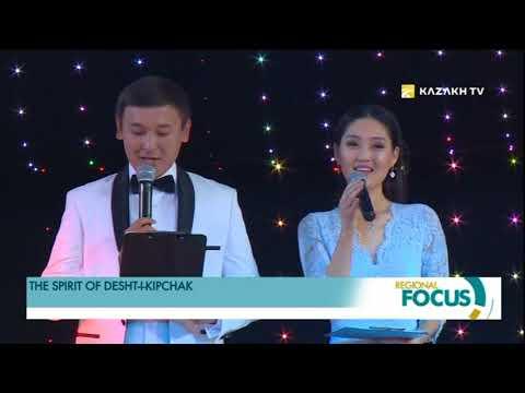 An international festival of ethnic cultures titled The Spirit of Desht-I-Kipchak was held in Astana