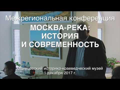 ТЦ Кунцево – официальный дилер. 14 брендов на одной