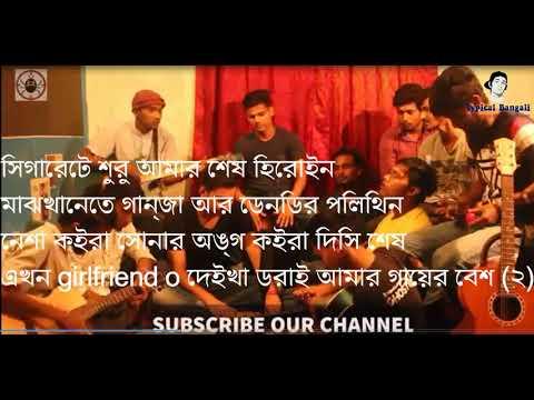 Nesha by Charpoka Lyrics | Nesha by Charpoka | Nesha song