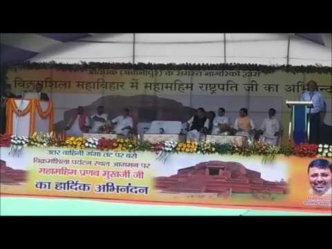 president pranab mukherjee visit in kahalgaon, 6 thousand people reached