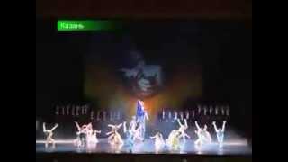 Гала-концерт Нуриевского фестиваля. Новости. 27.05.2013.