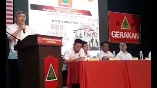 Gerakan plans to rise out of ashes, make Penang comeback