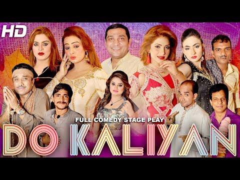 DO KALIYAN (FULL DRAMA) - 2018 NEW PAKISTANI COMEDY STAGE DRAMA (PUNJABI) - HI-TECH MUSIC
