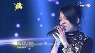 [TTV中視] LOVEISDERMA 愛斯德瑪 我要當歌手 / 我的眼淚 張紹涵 Thumbnail