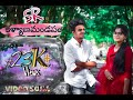 Choosale Kallaraa Cover Song    SR Kalyanamandapam    D.V. Creator