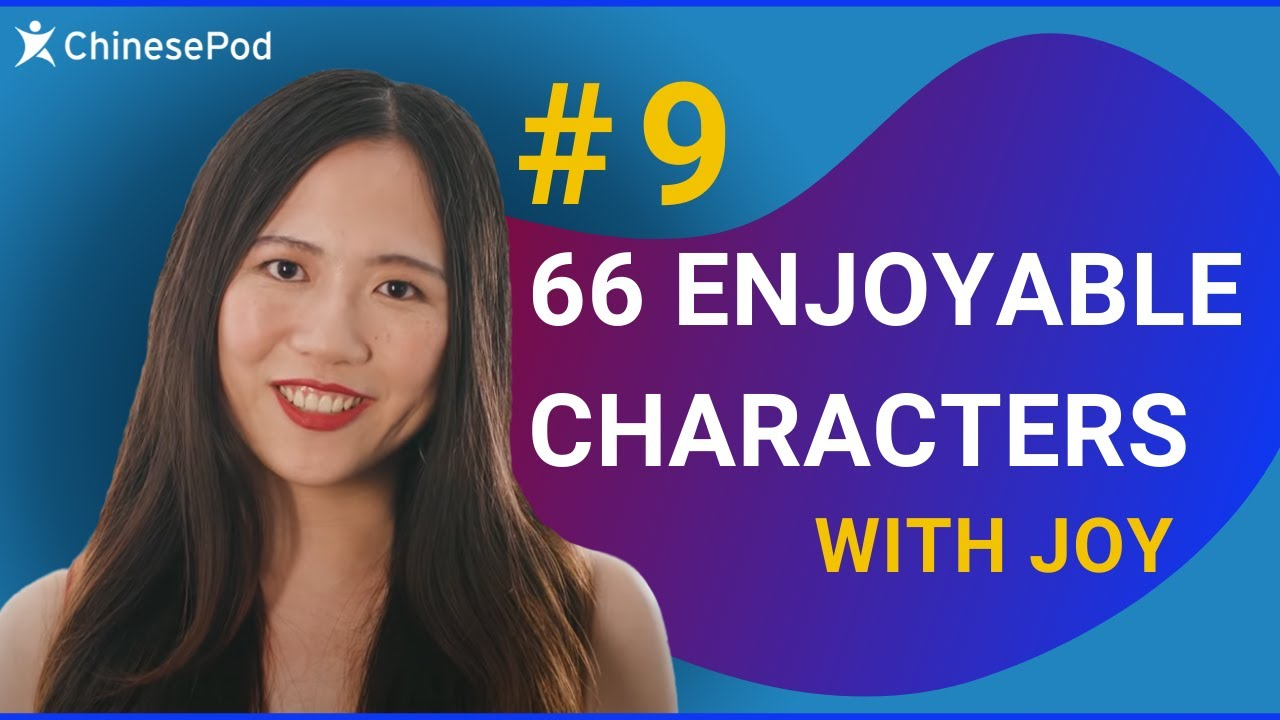 Download Chinese Characters for Beginners - Now you know  66 Characters!  - Ep 9