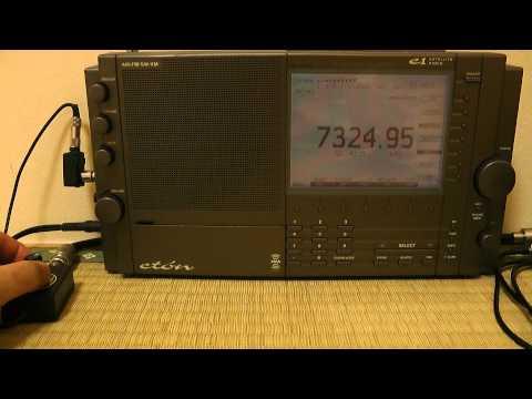 7325kHz Wantok Radio Light  di Port Moresby, PNG, 1kw / @ camera da letto