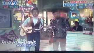 どぶろっくが東海テレビで「今でしょ!」の林先生と競演。 そのときに「...