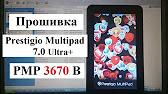 Прошивки Prestigio Multipad Color 8 0 3g - YouTube