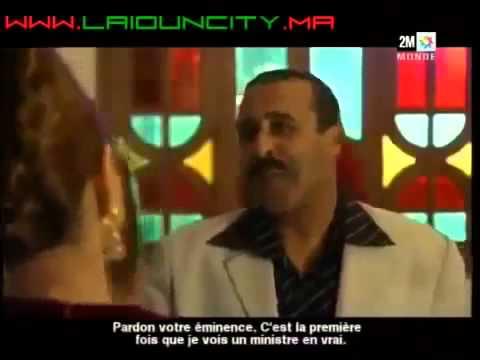 film marocain el bandia