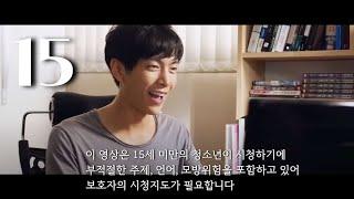 드라마 작가 브이로그 feat.  메리크리스마스