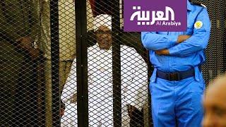 البشير يعلق على حكم حبسه بكلمة واحدة