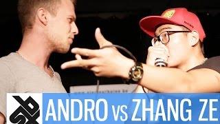 ANDRO (FRA) vs ZHANG ZE (CHN) |  FRICAWORLD  |  Top 16