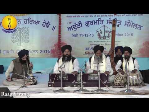 AGSS 2015 : Raag Sarang - Bhai Avtar Singh ji Bank Vale