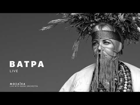 Смотреть клип Onuka - Batpa Feat. Naoni Orchestra