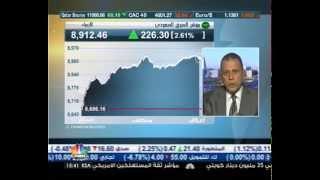 السوق السعودي يخترق مستويات 8900 نقطة بسيولة تجاوزت 13 مليار ريال