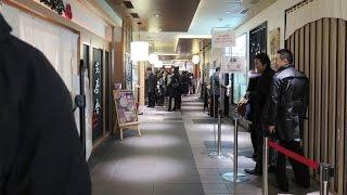 Tokyo Station: Ramen Street Part 1