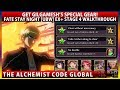 Get Gilgamesh's Special Gear! Fate Stay Night [UBW] EX+ Stage 4 (The Alchemist Code Global)